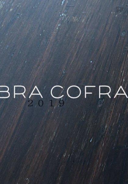 Cabra Cofrade