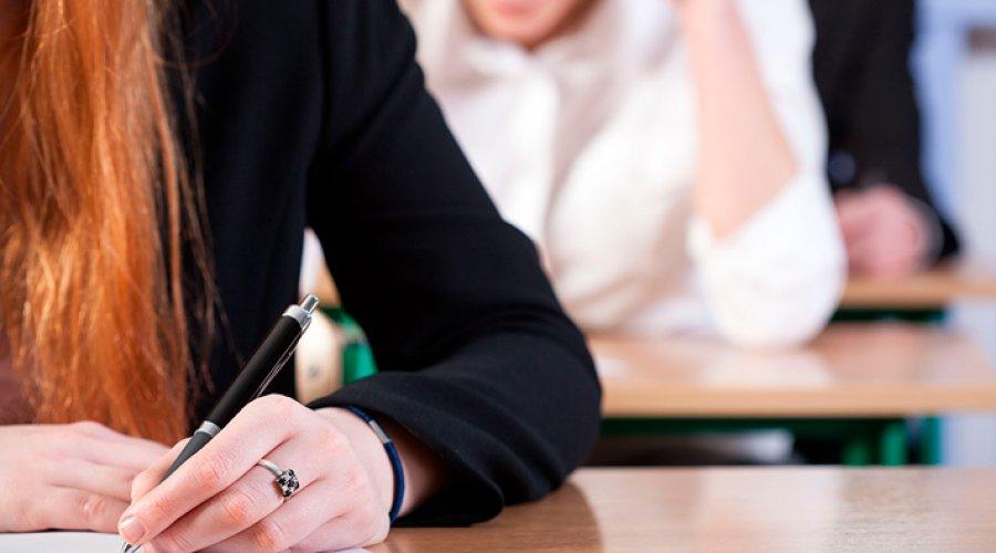 Educación convoca las pruebas para la obtención del título de Bachiller para mayores de 20 años